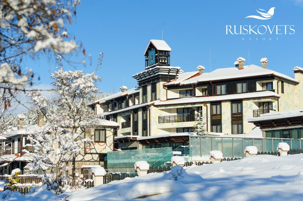 Ruskovets Thermal Spa